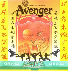 The Way of the Tiger: Avenger