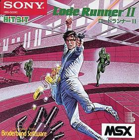 Lode Runner II