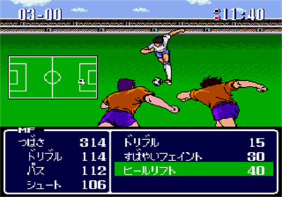 Captain Tsubasa - Screenshot - Gameplay