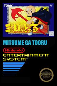 Mitsume Ga Tooru - Fanart - Box - Front