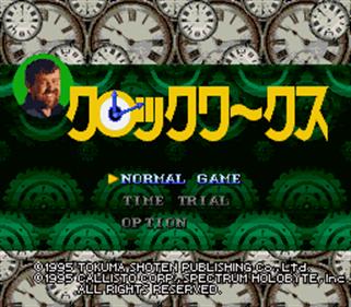 ClockWerx - Screenshot - Game Title