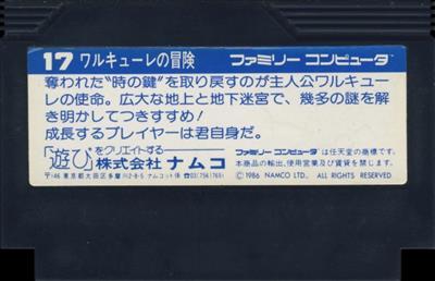 Valkyrie no Bouken: Toki no Kagi Densetsu - Cart - Back