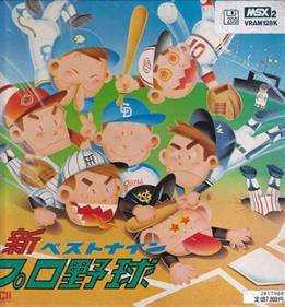 Best Nine Professional Baseball