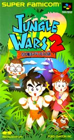 Jungle Wars 2: Kodai Mahou Atimos no Nazo