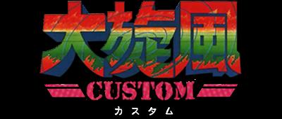 Daisenpuu Custom - Clear Logo