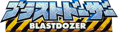 Blast Corps - Clear Logo