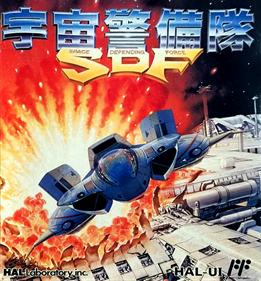 Uchuu Keibitai SDF