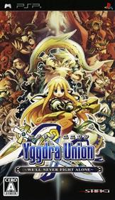 Yggdra Union: We'll Never Fight Alone - Box - Front