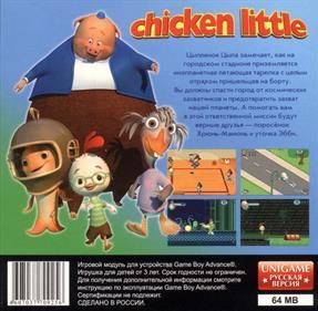 Chicken Little - Box - Back