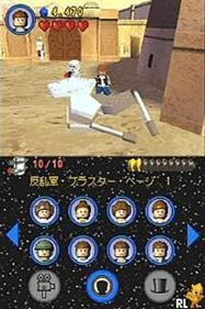LEGO Star Wars II: The Original Trilogy - Screenshot - Gameplay