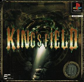 King's Field: Pilot Style