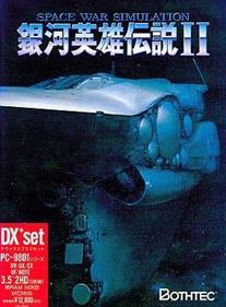Ginga Eiyuu Densetsu II DX+ Kit