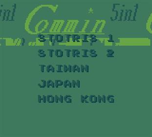 Five in One - Screenshot - Game Title