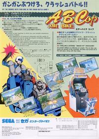 A.B.Cop: Air Bike