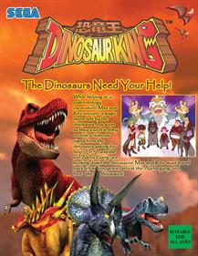 Dinosaur King Details - LaunchBox Games Database