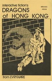 Dragons of Hong Kong