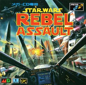 Star Wars: Rebel Assault