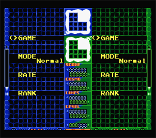 Cosmo Gang DE Puzzle - Screenshot - Game Select