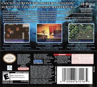 Mystery Dungeon: Shiren the Wanderer - Box - Back