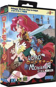 Lord Monarch: Tokoton Sentou Densetsu - Box - 3D