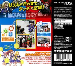 Moero! Nekketsu Rhythm Damashii: Osu! Tatakae! Ouendan 2 - Box - Back