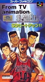 From TV Animation Slam Dunk: SD Heat Up!