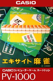 Excite Mahjong