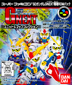 SD Gundam G Next: Senyou Rom Pack & Map Collection
