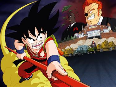 Dragon Ball: Origins 2 - Fanart - Background
