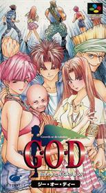 G-O-D: Mezame yoto Yobu Koe ga Kikoe