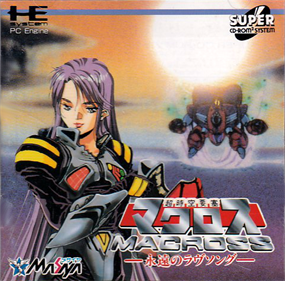 Choujikuu Yousai Macross: Eien No Love Song
