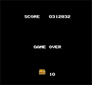 Atlantis no Nazo - Screenshot - Game Over