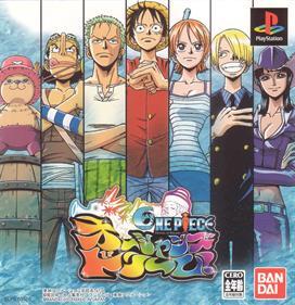 One Piece: Oceans of Dreams