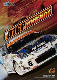 D1GP Arcade: Professional Drift Game