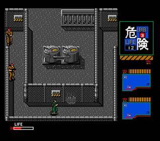 Metal Gear 2: Solid Snake - Screenshot - Gameplay