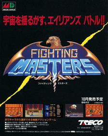 Fighting Masters - Advertisement Flyer - Front