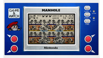 Manhole (New Wide Screen) - Cart - Front
