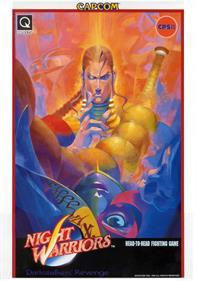 Night Warriors: Darkstalkers' Revenge - Advertisement Flyer - Front
