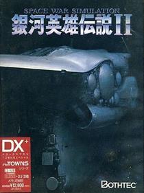 Ginga Eiyuu Densetsu II DX+ Towns Special