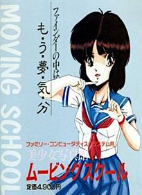 Bishoujo Shashinkan: Moving School