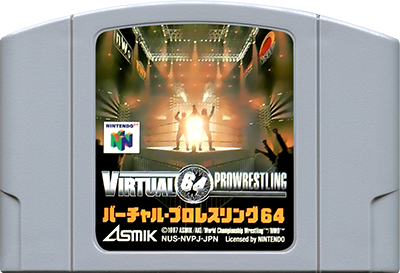 Virtual Pro Wrestling 64 - Cart - Front