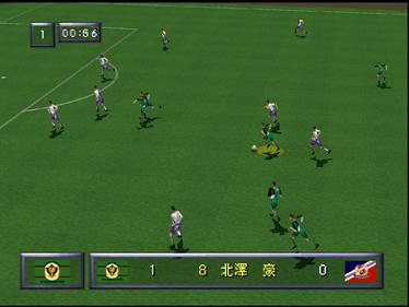 J.League Live 64 - Screenshot - Gameplay