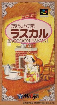Araiguma Rascal: Raccoon Rascal