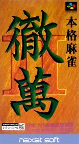 Honkaku Mahjong: Tetsuman II