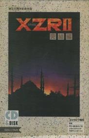 XZR II