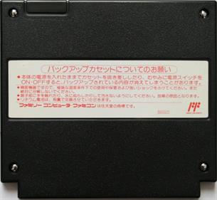Aoki Ookami to Shiroki Mejika: Genchou Hishi - Cart - Back