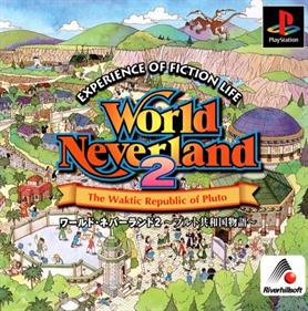 World Neverland 2: The Waktic Republic of Pluto