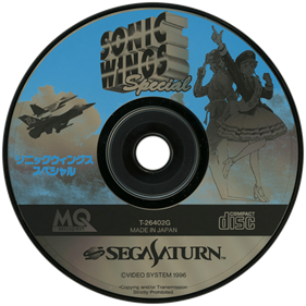 Sonic Wings Special - Disc