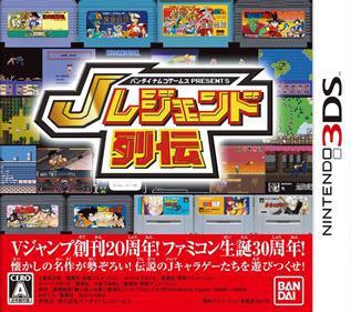 Bandai Namco Games Presents J Legend Retsuden