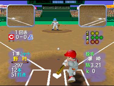 Famista 64 - Screenshot - Gameplay